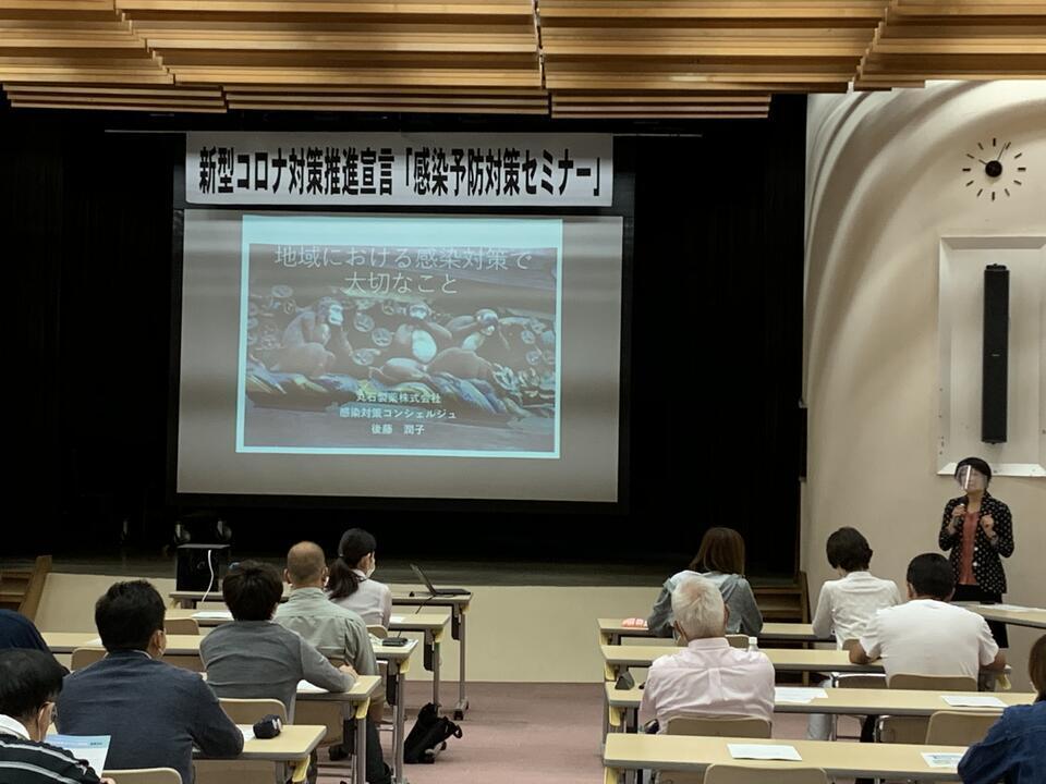 日光市にて「新型コロナ対策推進宣言」感染対策講演