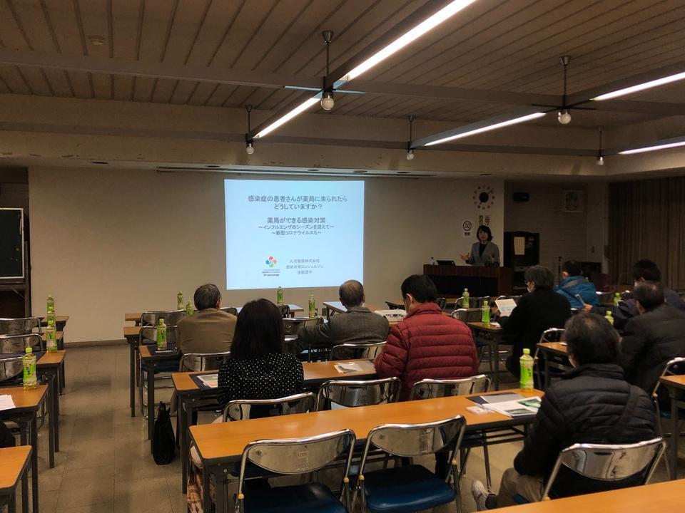 埼玉県 寄居町薬剤師会にて「感染対策の基本」講演